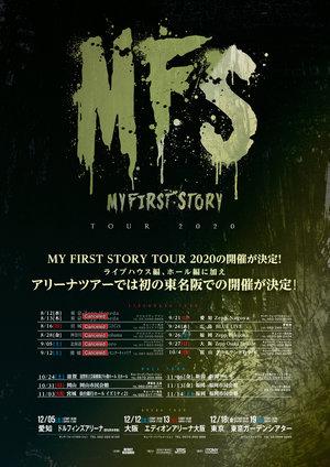 【中止】MY FIRST STORY TOUR 2020 Zepp Haneda DAY 2