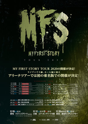 【中止】MY FIRST STORY TOUR 2020  神奈川公演