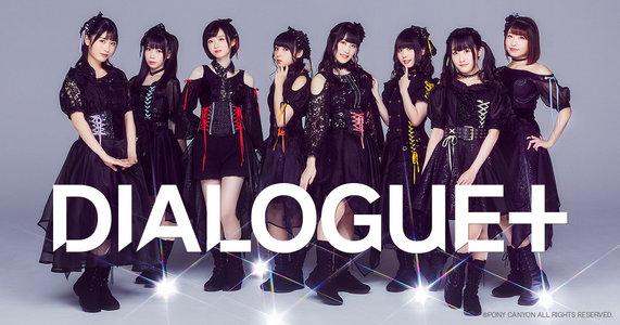 【振替】DIALOGUE+ 1stライブ 「ぼくたちのかくめい!」 【昼の部】