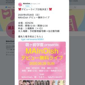 MAInDish デビュー無料ライブ