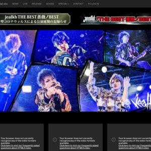 【振替公演】jealkbワンマンツアー「THE BEST 薔薇ノBEST」 (20/4/26 大阪)