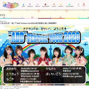 """-ナナランド """"Add""""Venture tour2020-金沢公演"""