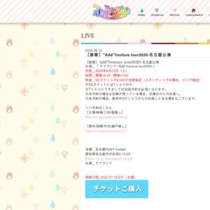 """-ナナランド """"Add""""Venture tour2020-名古屋公演"""