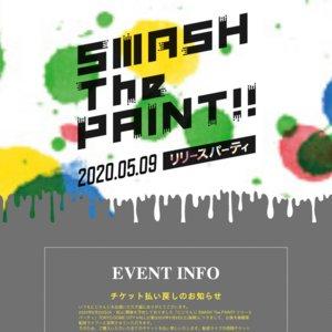 【振替・無観客生配信】SMASH The PAINT!! リリースパーティー