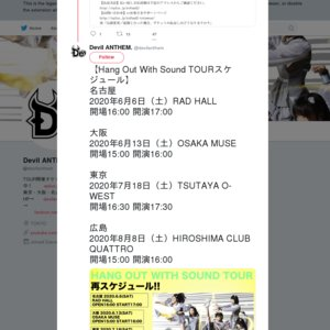 【振替】Devil ANTHEM. Hang Out With Sound TOUR 名古屋公演 6/6