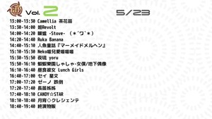 GIF Circle Vol.02(5/23)
