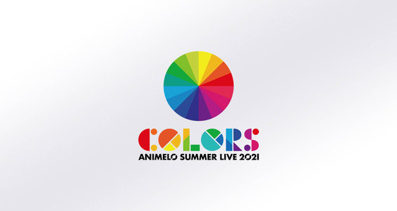 Animelo Summer Live 2021 -COLORS- 3日目