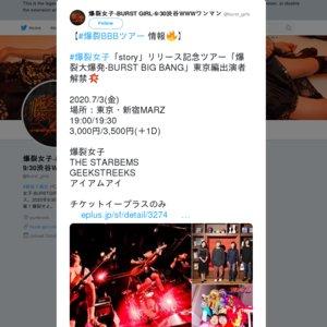 """爆裂女子""""story""""リリースツアー「爆裂大爆発-BURST BIG BANG-」(東京)"""