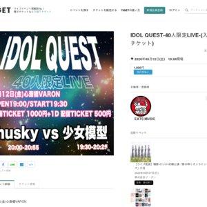 IDOL QUEST-40人限定LIVE-