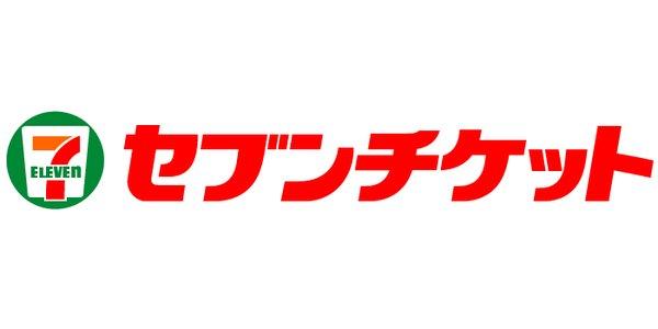 TOKYO SAKE FESTIVAL 2020 えなこチェキ会①