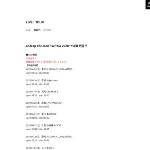 【振替】「androp one-man live tour 2020」振替公演 愛知
