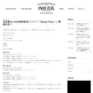 内田真礼1stSG発売記念イベント「Maaya Party!」(大阪会場)①