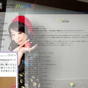 """KOTOKO LIVE TOUR 2020 """"The Bible"""" 宮城公演"""