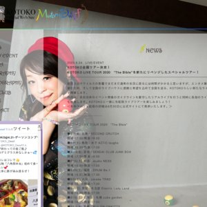"KOTOKO LIVE TOUR 2020 ""The Bible"" 岡山公演"