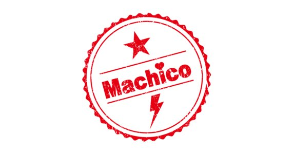 Machico FUNFAN EVENT 3(一部)