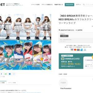 【昼】Angel Stage特別編~NEO BREAK×カラフルスクリームツーマンライブ~