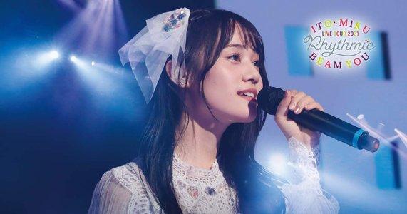 伊藤美来 Live Tour 2021 Rhythmic BEAM YOU 神奈川公演
