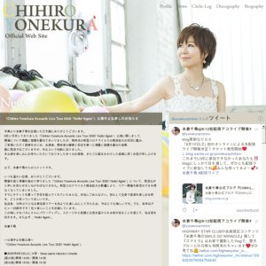 """米倉千尋 アコースティックライブ「Chihiro Yonekura Acoustic Live Tour 2020 """"Hello! Again""""」大阪 夜の部"""