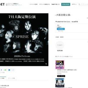 SPRISE-大阪定期公演-(2020/7/1)