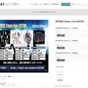 SPRISE 2man Live×3STAR【Tr.2】