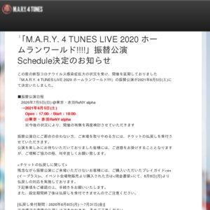 【振替】M.A.R.Y. 4 TUNES 2nd LIVE