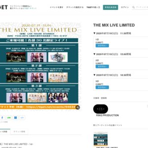 THE MIX LIVE LIMITED - 2nd -