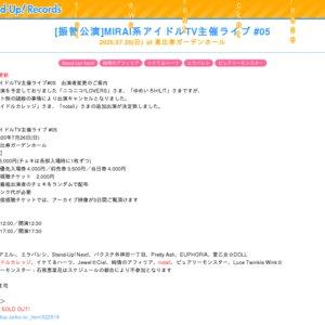 MIRAI系アイドルTV 主催ライブ #05 第2部