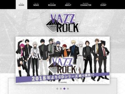 VAZZROCK LIVE 2020【昼公演】
