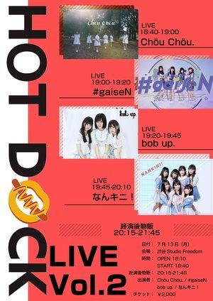 HOT DOCK LIVE Vol.2