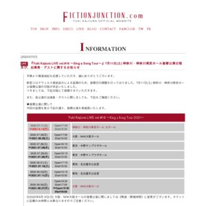 【2020/7/11振替公演】Yuki Kajiura LIVE vol.#16  ~Sing a Song Tour 2020~ 神奈川