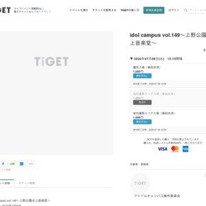 idol campus vol.149~上野公園水上音楽堂~