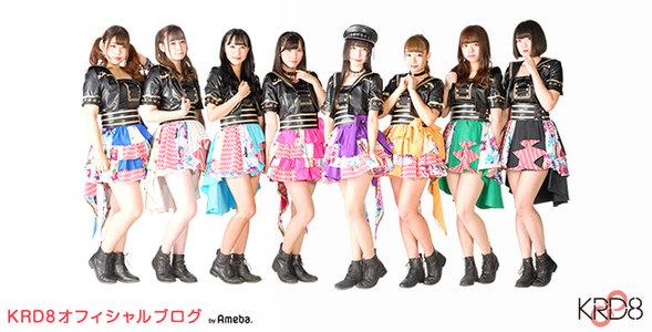 【KRD8】ミニアルバム『strobe edge』ミニライブ&特典会(2020/7/9)