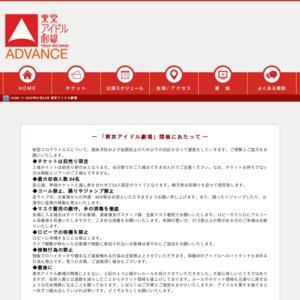 東京アイドル劇場 (2020/7/24) なんキニ!