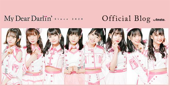 カルチャーズ劇場文化祭 supported by Top Yell(2部:2020/07/19)