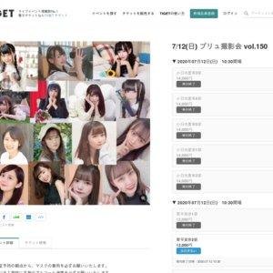 7/12(日) プリュ撮影会 vol.150