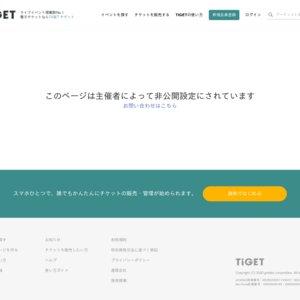 Leap Plane+。 惑星ツアー 〜Story.1〜(2部:2020/07/23)