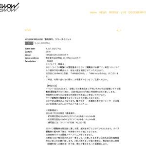 MELLOW MELLOW「最高傑作」リリースイベント 7/9