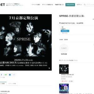 SPRISE-京都定期公演-(2020/7/31)
