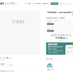 TRIGGER→ mini 4manSP!!