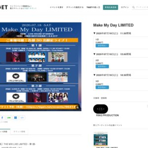 Make My Day LIMITED(2020/7/18) -第2部-