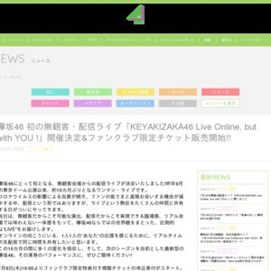 KEYAKIZAKA46 Live Online, but with YOU !