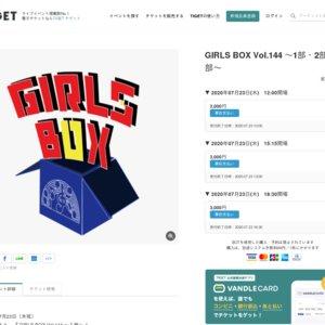 GIRLS BOX Vol.144 〜2部〜
