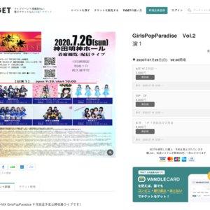 GirlsPopParadise Vol.2 公演1