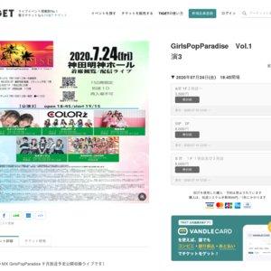 GirlsPopParadise Vol.2 公演3