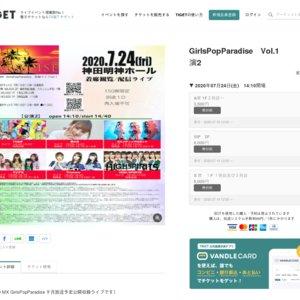 GirlsPopParadise Vol.2 公演2