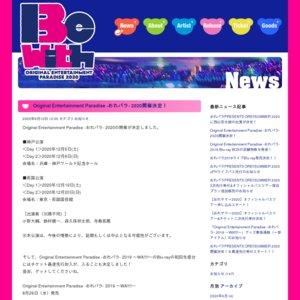 Original Entertainment Paradise -おれパラ- 2020 両国公演2日目