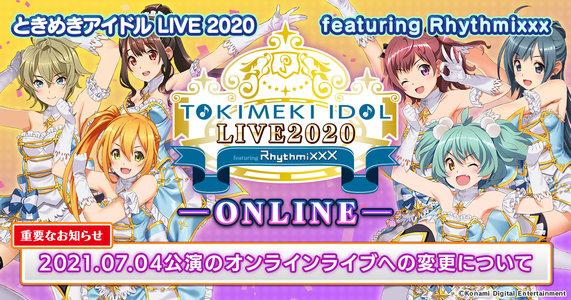 【順延】ときめきアイドル project 1stライブ 『ときめきアイドル LIVE 2020 featuring Rhythmixxx』 昼の部