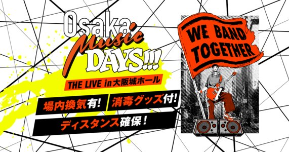 OSAKA MUSIC DAYS!!! (Day1)