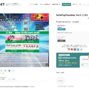 GirlsPopParadise Vol.3 公演3