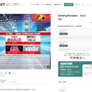 GirlsPopParadise Vol.3   公演2